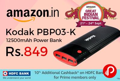 Kodak PBP03-K 12500mAh Power Bank