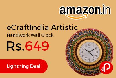 eCraftIndia Artistic Handwork Wall Clock