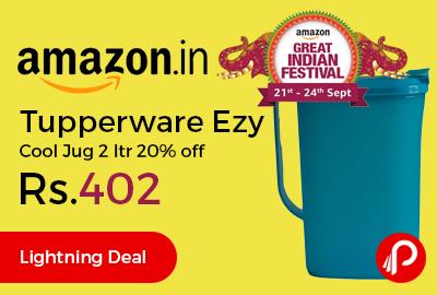 Tupperware Ezy Cool Jug 2 ltr