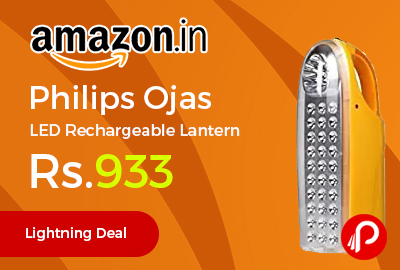 Philips Ojas LED Rechargeable Lantern