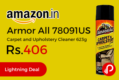 Armor All 78091US Carpet and Upholstery Cleaner 623g
