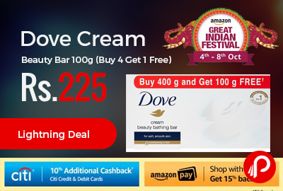 Dove Cream Beauty Bar 100g