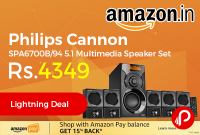Philips Cannon SPA6700B/94 5.1 Multimedia Speaker Set