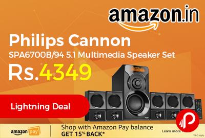 Philips Cannon SPA6700B/94 5.1 Multimedia Speaker Set