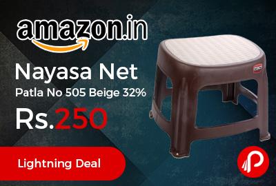 Nayasa Net Patla No 505 Beige