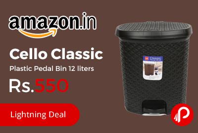 Cello Classic Plastic Pedal Bin 12 liters