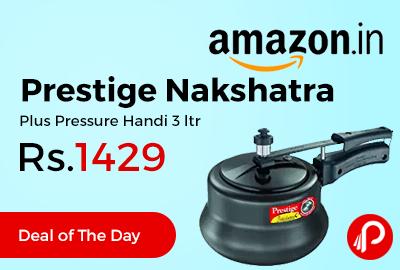 Prestige Nakshatra Plus Pressure Handi 3 ltr
