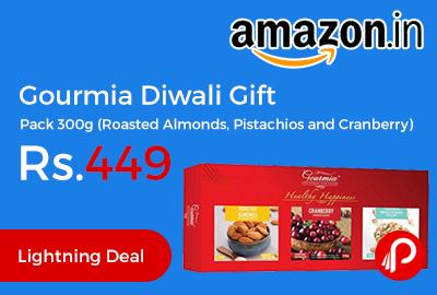 Gourmia Diwali Gift Pack 300g