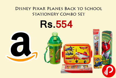Disney Pixar Planes Back to School Stationery Combo Set