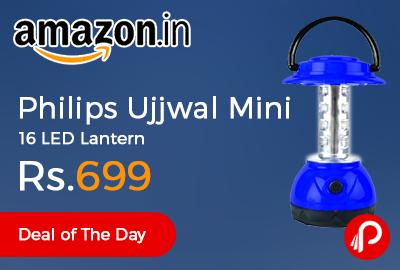 Philips Ujjwal Mini 16 LED Lantern