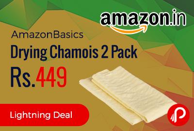 AmazonBasics Drying Chamois 2 Pack