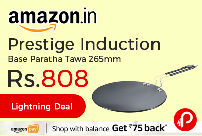 Prestige Induction Base Paratha Tawa 265mm