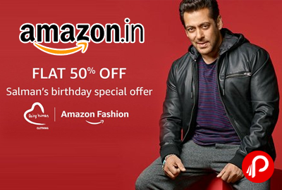 Salman Birthday Special Offer