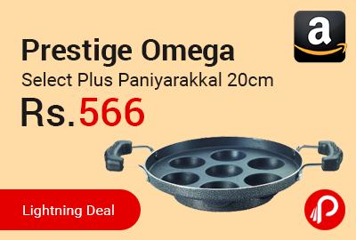 Prestige Omega Select Plus Paniyarakkal 20cm