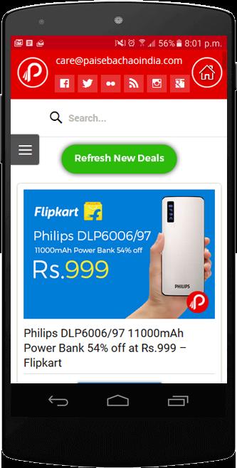 PBI APP - Best Online Shopping deals, Daily Fresh Deals in
