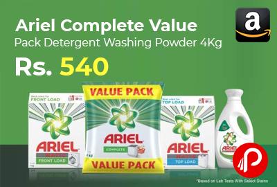 Ariel Complete Value Pack Detergent Washing Powder 4Kg